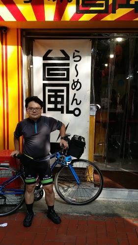 自転車で行った時