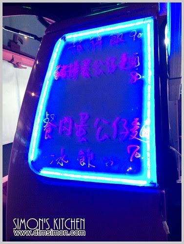 DAVID香港茶餐車04