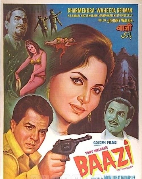 Ver Baazi (1968) Película Completa En Español Latino En HD