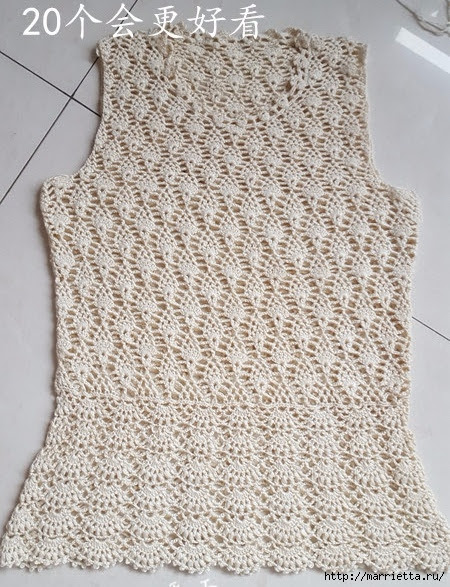 White openwork crochet blouse.  Diagrams (11) (450x587, 277Kb)