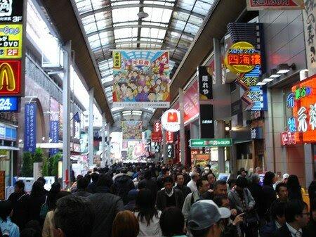 galerie_marchande_Osaka