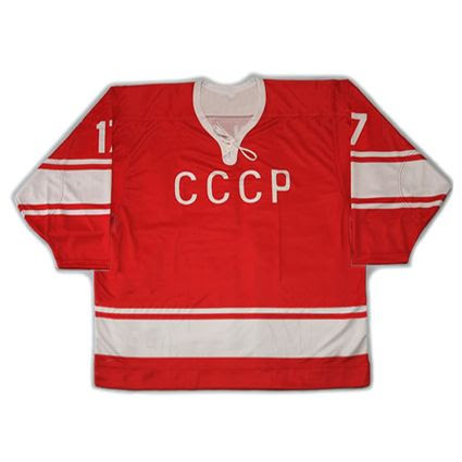 Soviet Union 1972 jersey Pictures, Images and Photos
