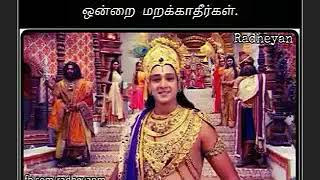 All Clip Of Krishna Quotes On Life Bhclip Com