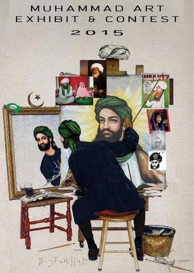 Muhammad Art Exhibit & Contest