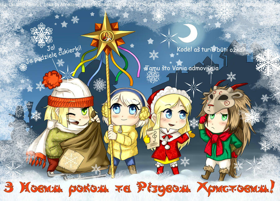 Merry Christmas Cards In Polish - Sinter G