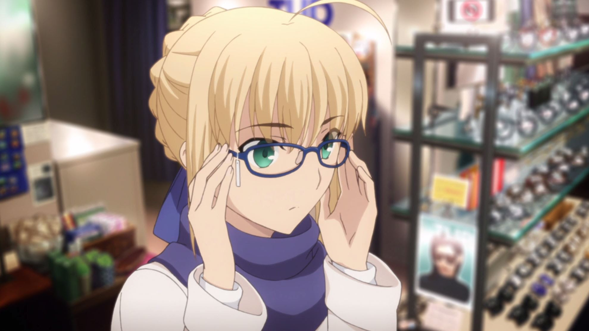 Animegane sounds like the perfect place to buy anime glasses screenshot