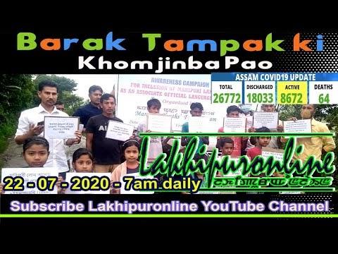 Barak Tampak ki Khomjinba Pao - 22 July 2020