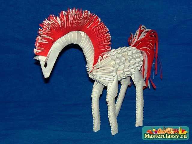 Модульное оригами Лошадь