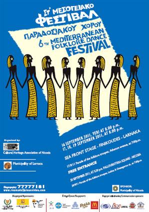 Cyprus : 6th Mediterranean Folklore Dance Festival