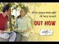 Ki Ba Tomar Ongey Rakhi Song Lyrics | Rajlokhi O Srikanto | Ritwick | Bablu Das,Tanmoy Sarkar | Bengali Song