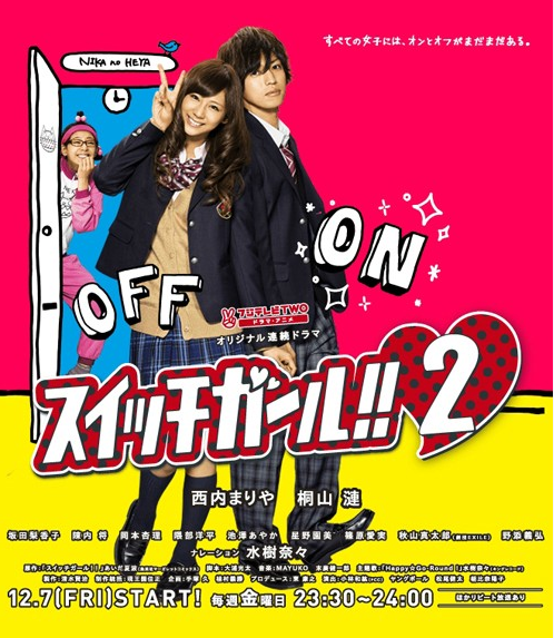 Switch Girl!! 2 Capitulo 5 Sub Español | VeoDoramas.net