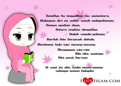 gambar kartun muslimah  kata kata mutiara top gambar