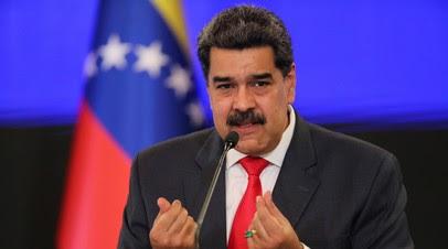 Мадуро заявил о попытках оппозиции Венесуэлы наладить связь с Байденом