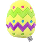 Plush Easter Egg Dog Toy with Squeaker by Midlee (Yellow)