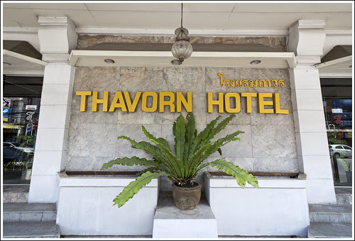 The old Thavorn Hotel