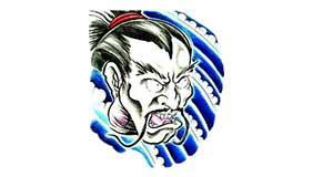 Significado Tatuaje Samurái Bushido 1 Tatuarteorg
