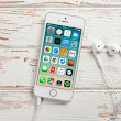 Apple To Announce New iOS Version This Summer