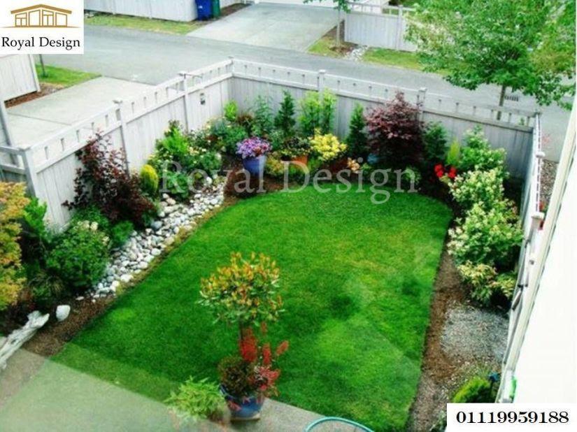 تصاميم الحدائق المنزلية بالصور Qut Blog