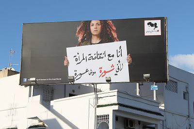 """""""Je suis avec le soulèvement des femmes du monde arabe car je suis la révolution et non l'indécence"""" - """"I am with the uprising of women in the Arab world because I am revolutionnary, not indecent"""""""