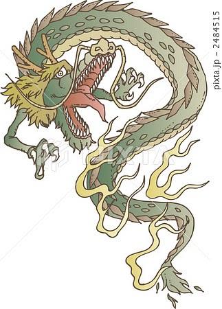 75+ドラゴン 龍 イラスト かっこいい - 無料イラスト集