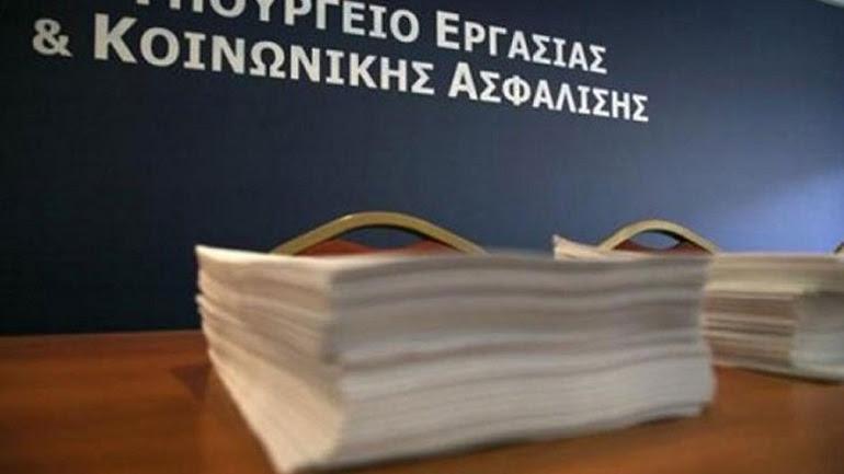Το νέο ασφαλιστικό και φορολογικό όπως δημοσιεύτηκε στο ΦΕΚ - Διαβάστε το νομοσχέδιο