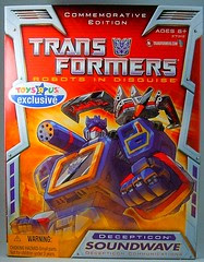 Transformers Soundwave (Classic G1 Reissue) - caja