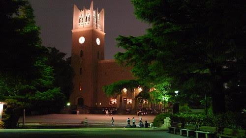 Okuma Memorial Hall in Waseda University
