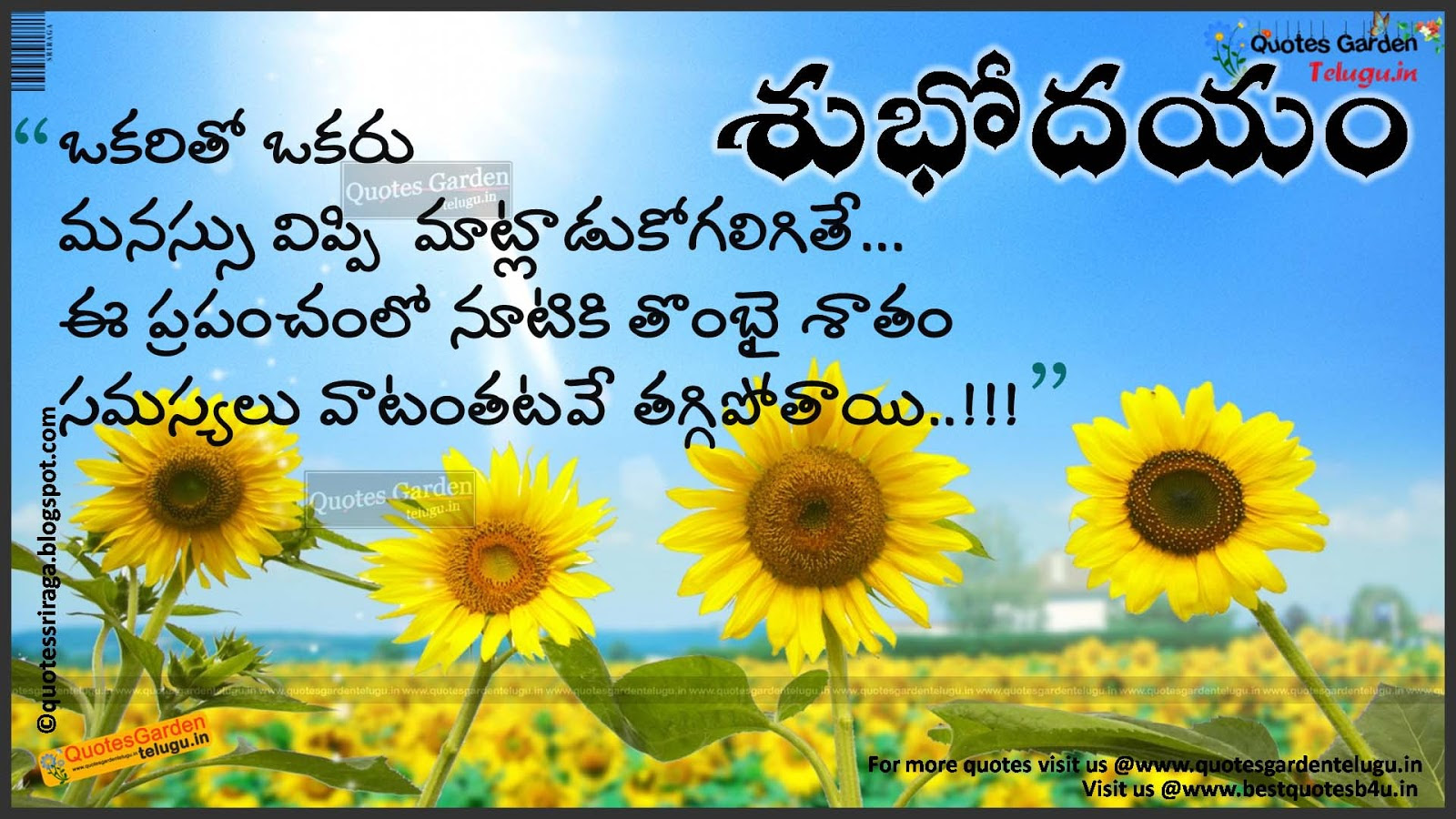 Good Night Images For Friends In Telugu