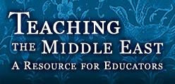 http://teachmiddleeast.lib.uchicago.edu/images/teaching-the-middle-east-logotype.jpg