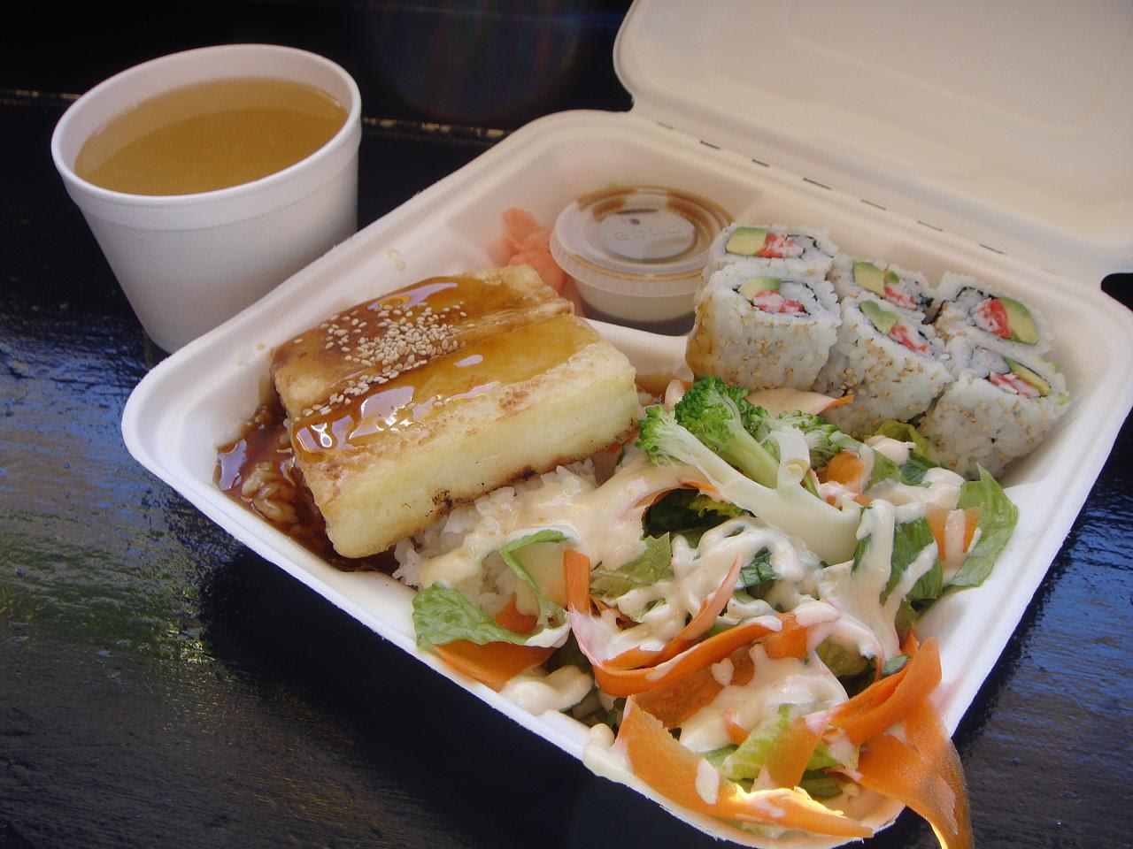 Teriyaki Tofu lunch