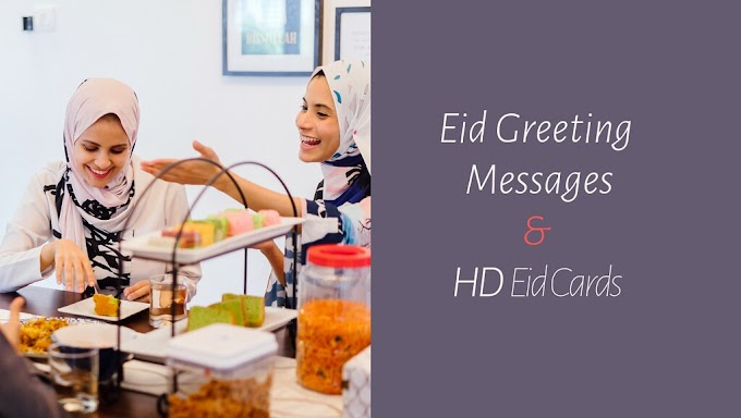 Eid Mubarak Messages & HD Images | 2019