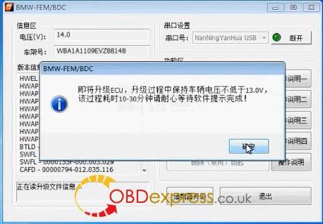 Yanhua-bmw-fem-programmer-add-new-key-(14)