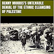 Amazon.com: Benny Morris's Untenable Denial of the Ethnic Cleansing of Palestine eBook: Jeremy R. Hammond: Kindle Store