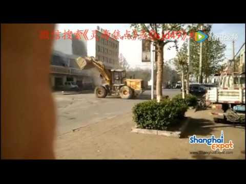 Bulldozer Battle on the Streets of China   This is China