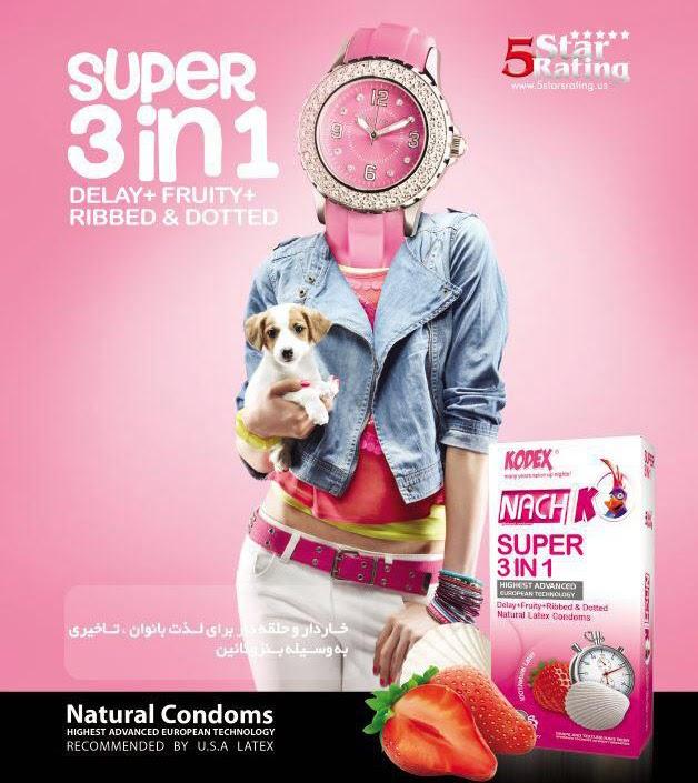 kharid kandom U kandom , candom , کاندوم کاپوت, خرید بهترین نوع کاندوم در ایران , خرید ارزان کاندوم , کاندوم کدکس اصل