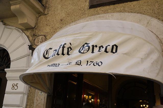 希臘咖啡館