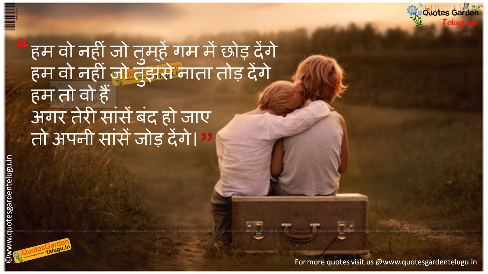 Heart Touching Quotes In Hindi For Life Rodentsolutions