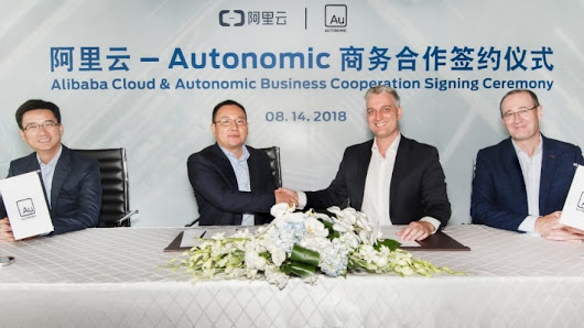 Ford-Owned Autonomic Partners with Alibaba Cloud to Deliver Enhanced Mobility Experiences for Chinese Consumers; Partnership Marks Launch of Autonomic in China | Ford Media Center