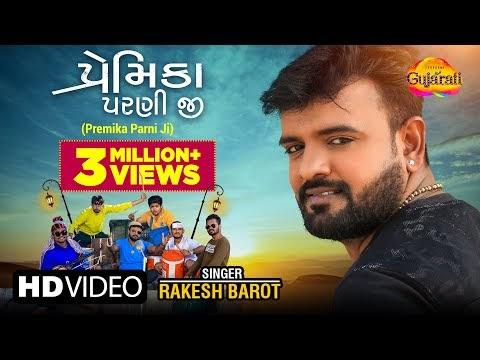 Premika Parni Ji | Rakesh Barot | Chini Raval