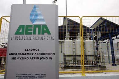 Четыре российские компании в главе с «Газпромом» претендуют на греческую DEPA