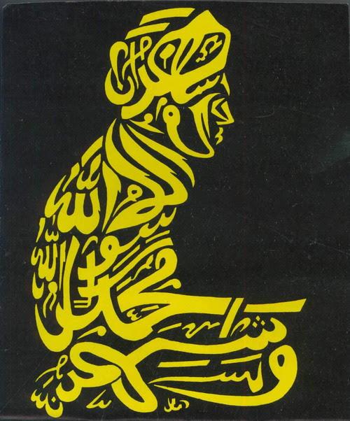 Sholat Khusuk