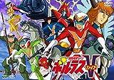 Animation - Chodenji Machine Voltes V Vol.1 (2DVDS) [Japan DVD] DSTD-8936