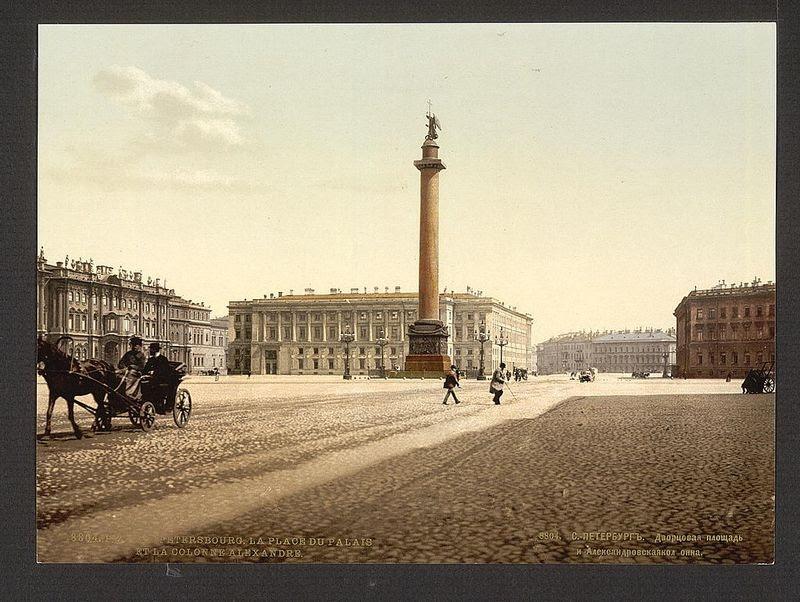 19thcentury001 156 Russian Cities In the XIX Century