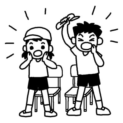 応援2運動会体育祭大きな行事学校無料白黒イラスト素材