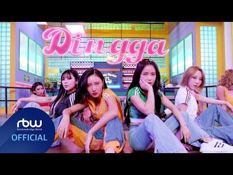 MAMAMOO - Dingga Lyrics (English Translation)