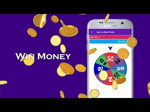 SK Quiz - Earn Real Money Online