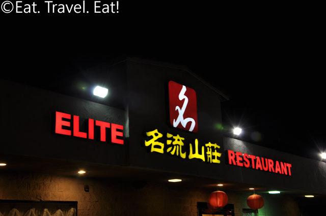 Elite Restaurant Signage