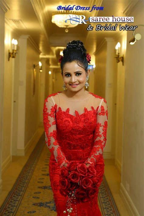 UR Saree house & Bridal wear: UR Bridal Dresses,Home