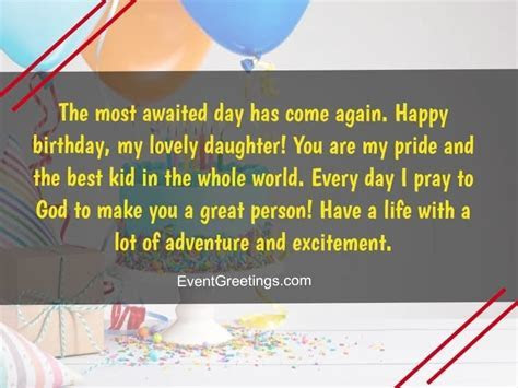 40 Cute Birthday Wishes And Quotes For Kids With Love