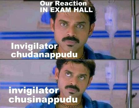 Our Reaction In Exam Hall Telugu Funny Pic